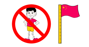 A Chinese man with his femurs and tibias showing standing in the middle of a prohibition or no symbol and next to a measuring stick that has the China flag waving from it.